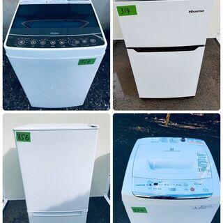 🎉😍冷蔵庫・洗濯機😍🎉単品販売‼👊セットも可🌈その他家電も多数ございます🙏🌈 − 埼玉県