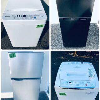 🎉😍冷蔵庫・洗濯機😍🎉単品販売‼👊セットも可🌈その他家電も多数ございます🙏🌈 - 家電