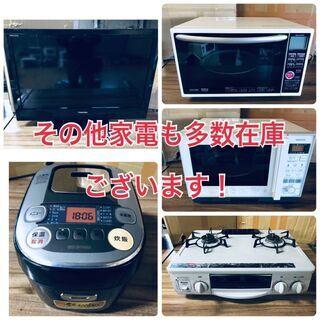 🎉😍冷蔵庫・洗濯機😍🎉単品販売‼👊セットも可🌈その他家電も多数ございます🙏🌈 - 売ります・あげます