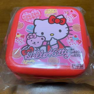 キティちゃん 2段ピクニックボックス 新品