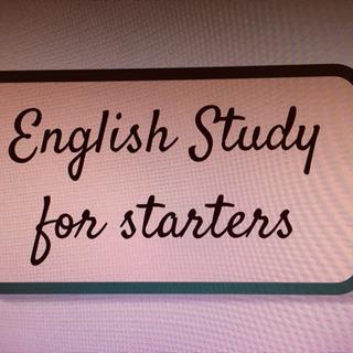 やさしい英語の勉強から開始しましょう