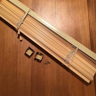 【ワンコイン】ウッドブラインド 80×120cm