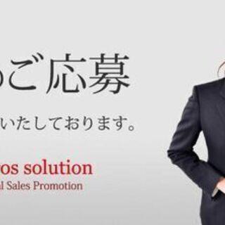【神奈川/埼玉/栃木】週末限定のお仕事募集!【時給2200…