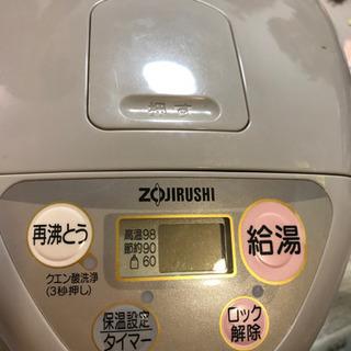 ZOJIRUSHI 電動ポット 2.2L