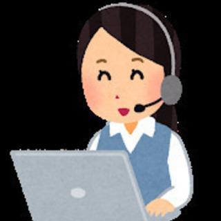 札幌【保険・コールセンタースタッフ】未経験歓迎!実力主義・透明性...