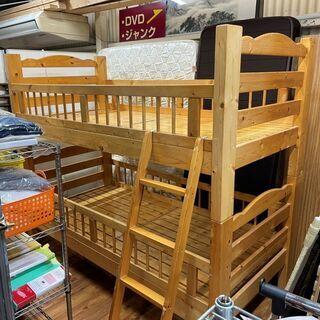 ☆2段ベッド 子供用 岡崎市より 配達可能です