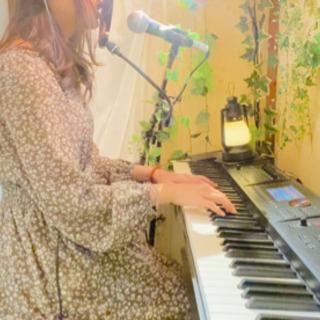 生徒募集【ボーカル】【ピアノ】【耳コピ】