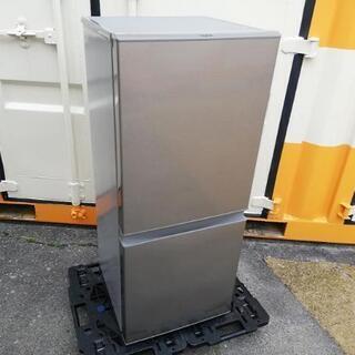 ◼️2019年製◼️AQUA アクア 2ドア冷蔵庫 AQR…
