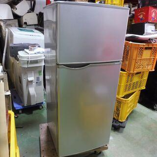 【ネット決済】C227 シャープ 冷蔵庫2ドア 118L  型番...