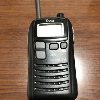 無線機 WITHC ALL