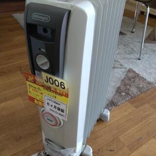 J006★6ヶ月保証★オイルヒーター★デロンギ H7708…