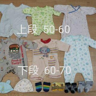 ¥450 まとめ売り 男の子 ベビー服 赤ちゃん 新生児 ロンパ...