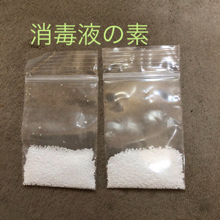 【ネット決済】ジョッ菌パウダー(除菌液の素) 60㍑分