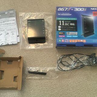無線LANルーター AtermWG1200HP