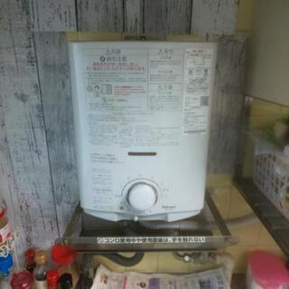 【ネット決済】給湯器