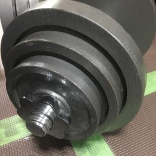 【ダンベル40kg(20kg×2)色々な重量に可変出来ます…