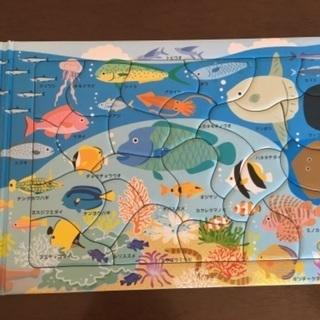 お魚のパズル - 大阪市