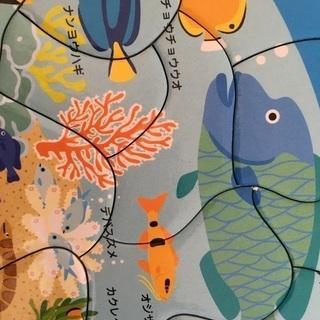 お魚のパズル − 大阪府