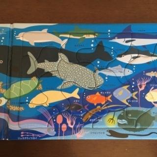 お魚のパズル