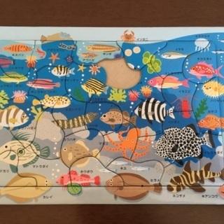 お魚のパズル - おもちゃ
