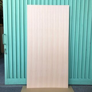 天然木ツキ板化粧合板 突板 タモ 柾目 2.5mm厚 900mm...