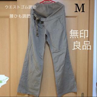 無印良品 マタニティ パンツ ズボン M