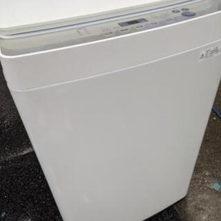 5.5k全自動洗濯機(名古屋市近郊配達設置無料)