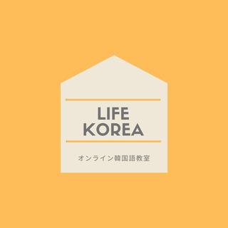 オンライン韓国語教室 無料体験受付中!!