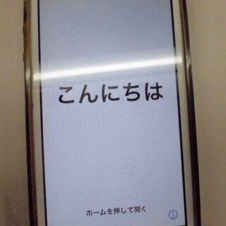 KD86◆)初代 iPhone SE 32GB ゴールド Y!m...