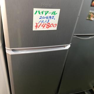 【ネット決済】ハイアール 冷凍冷蔵庫 121ℓ 2016年製 2ドア