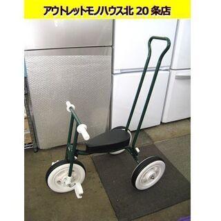 ☆ 美品 三輪車 手押し棒付き 幼児用 緑 グリーン 札幌 北20条店