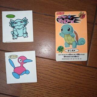 【ネット決済】ポケモンシール3枚セット