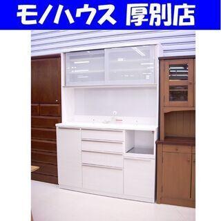 値下げ!!大型キッチンボード 140×51×200cm ソフトク...