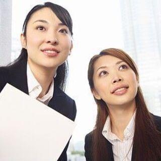 事務センターで進捗管理や手上げ等のリーダー♪1650円@新座【K...