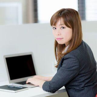 働く期間選べる♪カード受付センタのリーダー♪1650円@新…