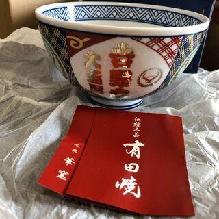 吉野家の記念丼(非売品)を販売します。