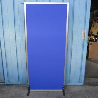 脚付パーテーション ブルー メント製イッピパネル 800x1815