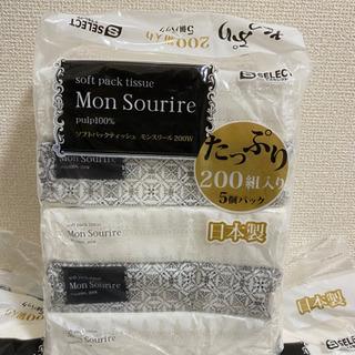 ソフトパックティッシュ 1袋(5パック)150円