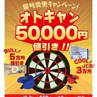 今月中のみなんと5万円引き!!スズキ ワゴンR スティングレー ...