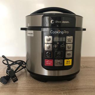 【ネット決済】ショップジャパン クッキングプロ電気圧力鍋