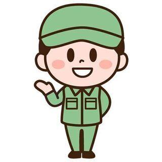 スタッフ大増員!履歴書不要ですぐ働ける★未経験OK・加工オペレー...