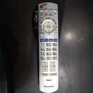 パナソニック テレビリモコン