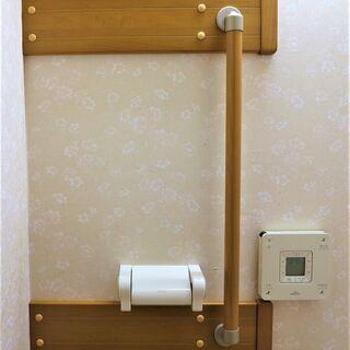 住宅用手摺 トイレに最適です