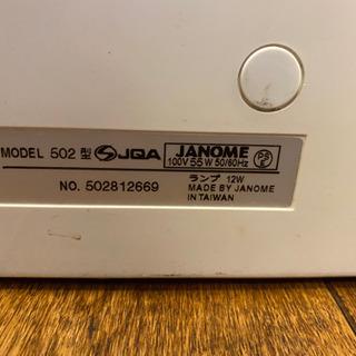 ミシン ジャンク ジャノメ MD502 − 東京都