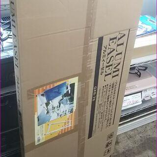 【¥2,200-】アイリスオーヤマ アルミ イーゼル GX…
