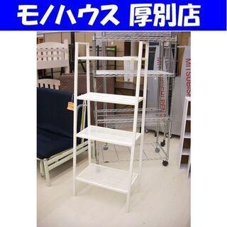 IKEA シェルフユニット LERBERG/レールベリ ホワイト...