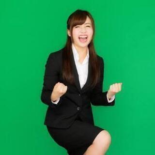 フリーの不動産営業マン提携先募集!福岡市 男女不問 服務縛りなし