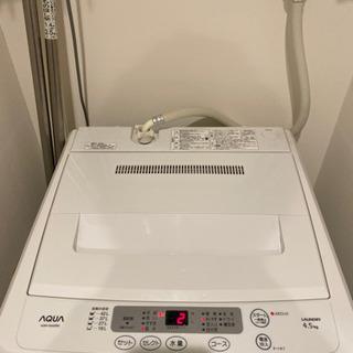 0円 洗濯機 AQUA AQW-S452 W