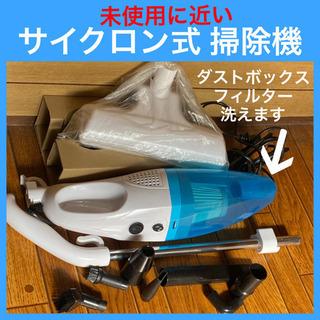 サイクロン式 軽量タイプ スティッククリーナー 掃除機