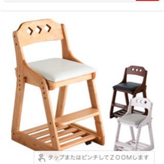 学習机の椅子のみ